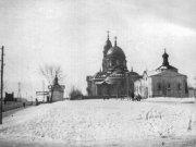 Одна из первых фотографий Озерянского храма