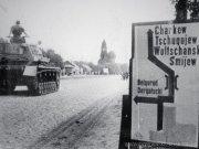 Храм во время немецко-фашистской оккупации
