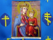 Икона Божией Матери Озерянская в авторском оформлении