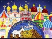 Календарь, созданный из рисунков учеников