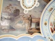 Фрагмент росписи. Икона Крещения Господня.