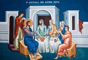Икона «Помазание Христа миром»