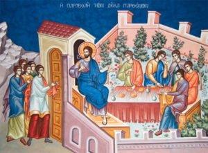 Икона «Притча о десяти девах»