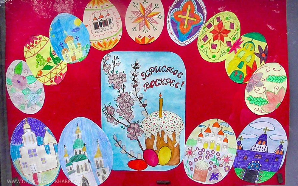 Пасхальная выставка детской воскресной школы, 29 апреля 2019 г.