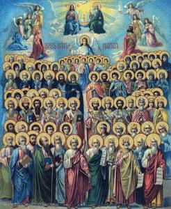 Икона «Образ Всех святых»