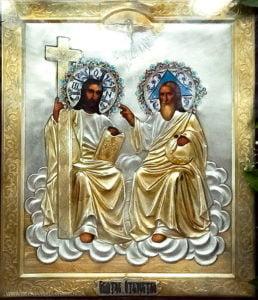 Икона «Святое Отечество»