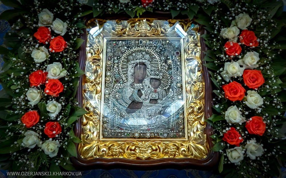 Икона Божией Матери Озерянская