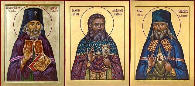 Новоканонизированные святые Украиской Православной Церкви