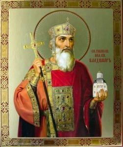 Икона святого равноапостольного великого князя Владимира