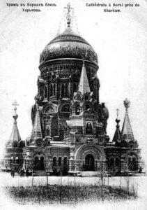 Спасов скит, Храм Христа Спасителя