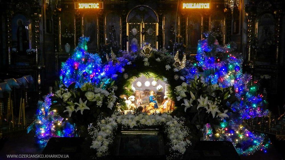 Свято-Озерянский храм. Рождество Господа и Спаса нашего Иисуса Христа. 7 января 2020 г.