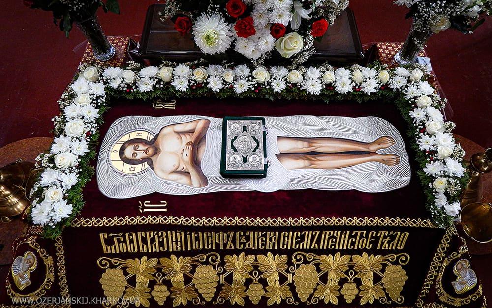 Великая Суббота. Свято-Озерянский храм, 18 апреля 2020 г.