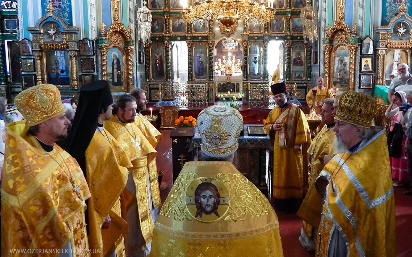 Обретение мощей Святителя Иоасафа, епископа Белгородского. 17 сентября 2020 г.