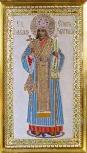 Икона Святителя Иоасафа Белгородского
