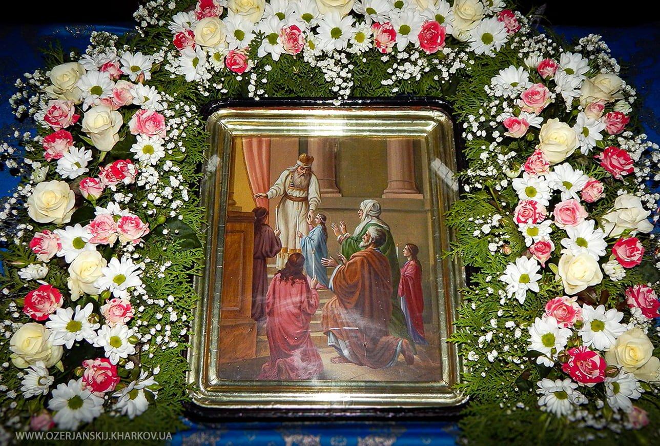Икона Введения во Храм Пресвятой Богородицы