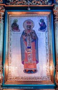 Икона Святителя Николая Мирликийского чудотворца