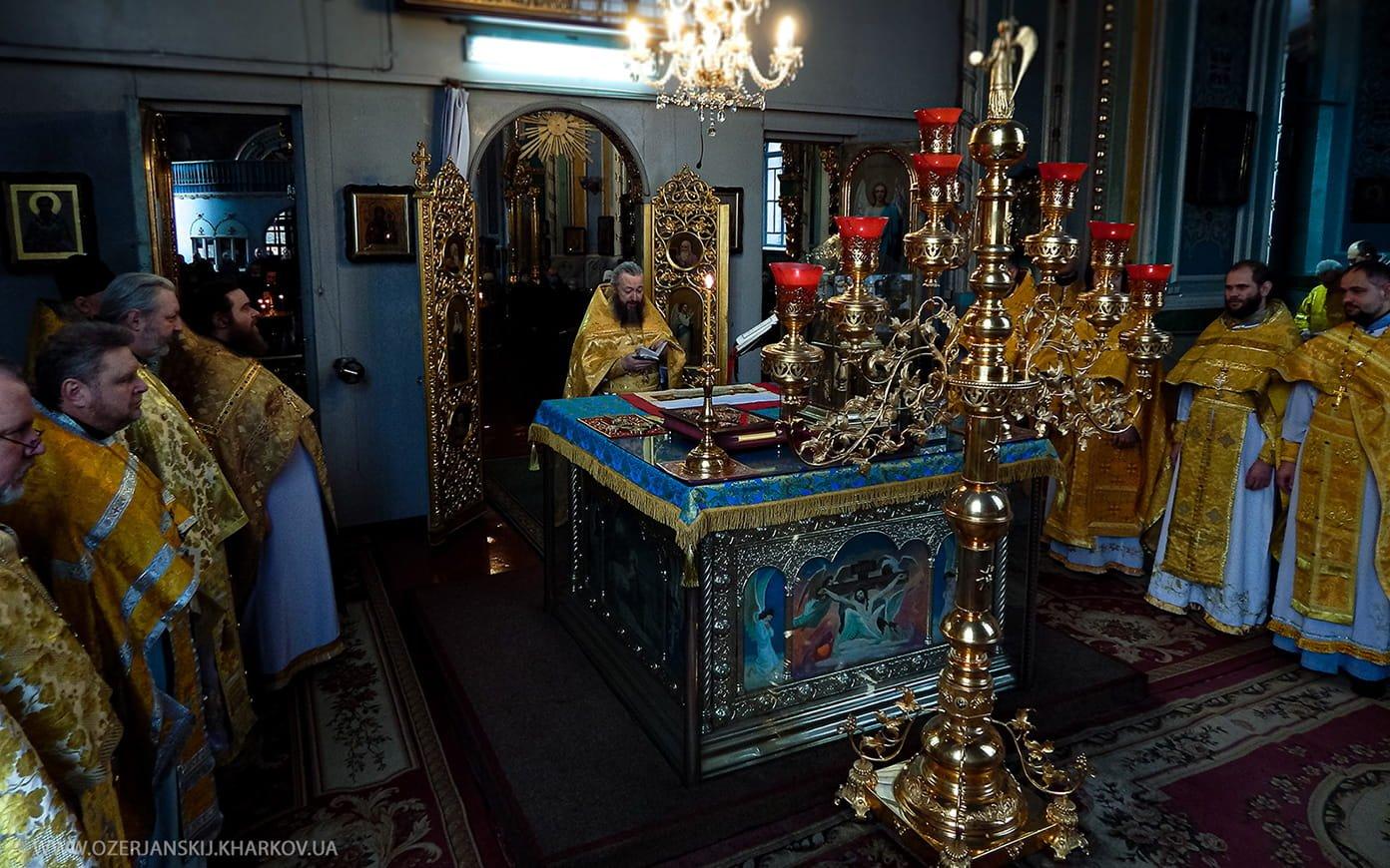 Свято-Озерянский храм. Святителя Иоасафа, епископа Белгородского, 23 декабря 2020 г.