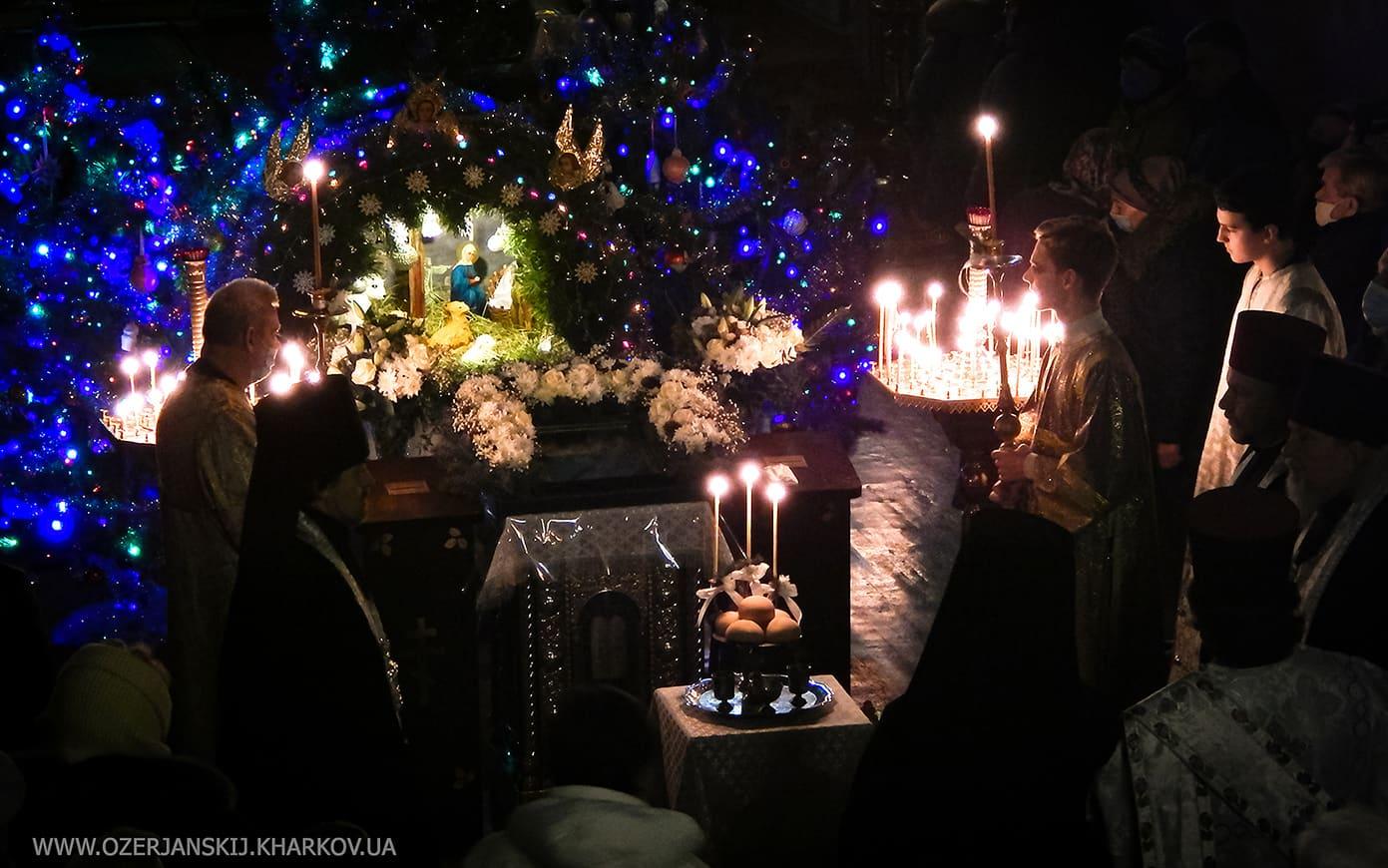 Свято-Озерянский храм. Рождество Христово, Всенощное Бдение, 6 января 2021 г.