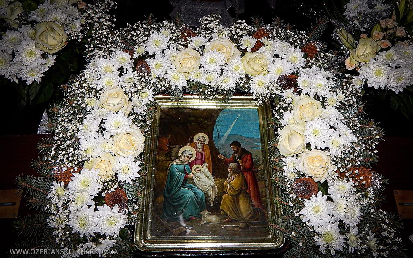 Икона Рождества Христова в Свято-Озерянском храме
