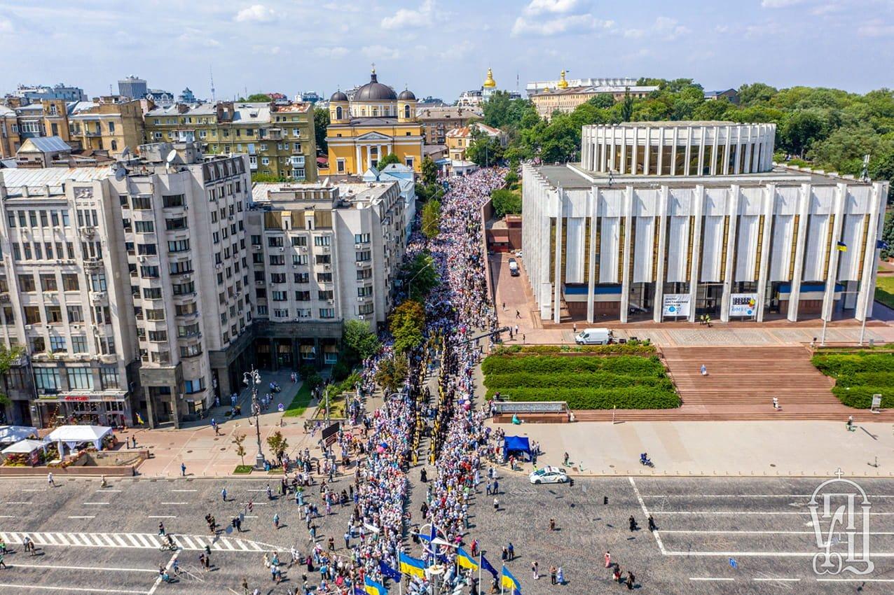 Всеукраинский великий Крестный ход, Киев, 27 июля 2021 г.